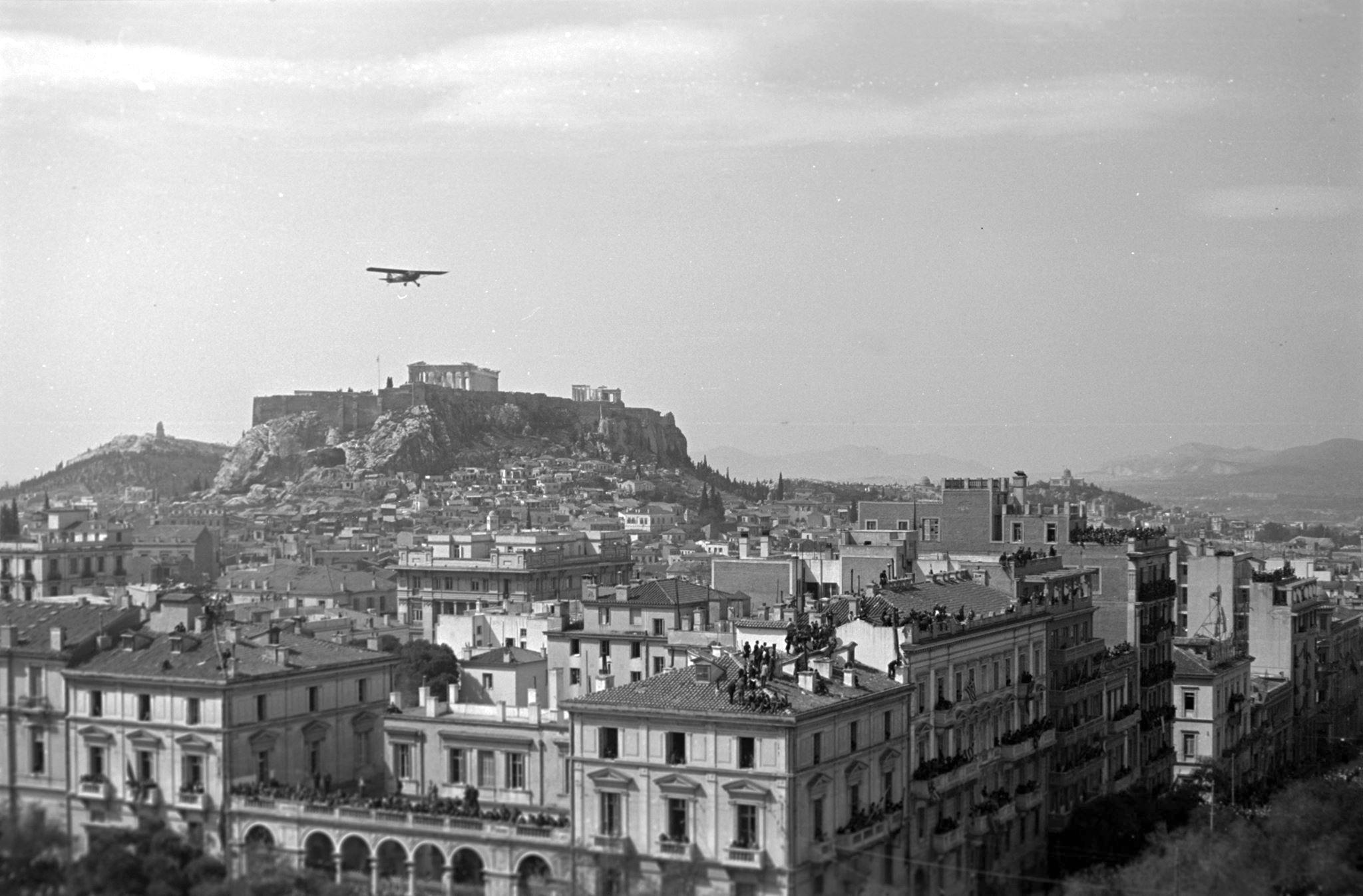 1940li-yillarda-atina.jpg