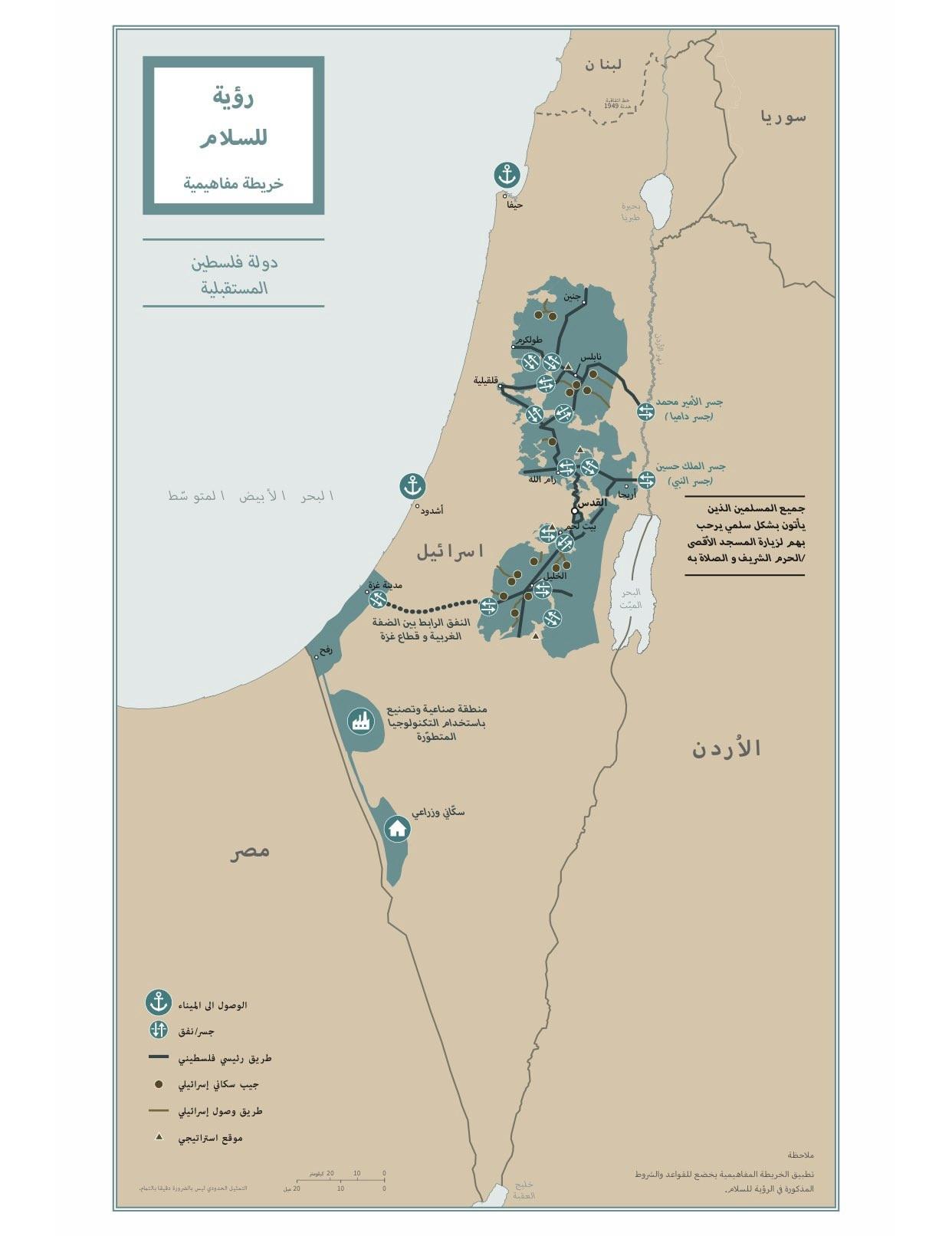 harita-8c37.jpg