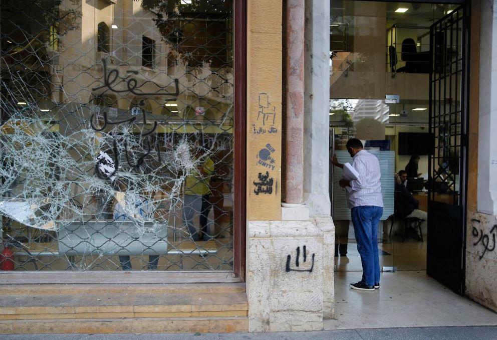 ilk-bank-run-siyasetcafe01010.JPG