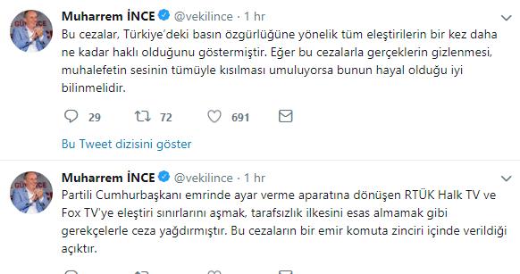 inceee.png