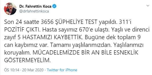 koca-004.jpg