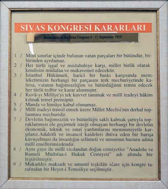 sivas-kongresi6.jpg