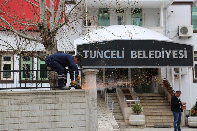 tunceli-belediyesi.jpg