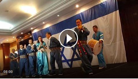 PKK'l�lar Yahudi Kongresinde Halay �ekiyor