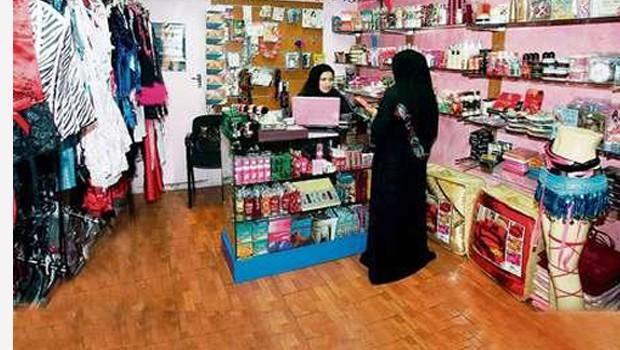 Mekke'de 'helal seks mağazası' açılacak