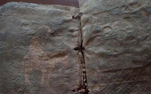 1500 yıllık İncil ele geçirildi